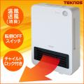 《完売》【SALE】テクノス トイレ暖房脱臭器 セラミックファンヒーター[TSH-731]【新聞掲載】