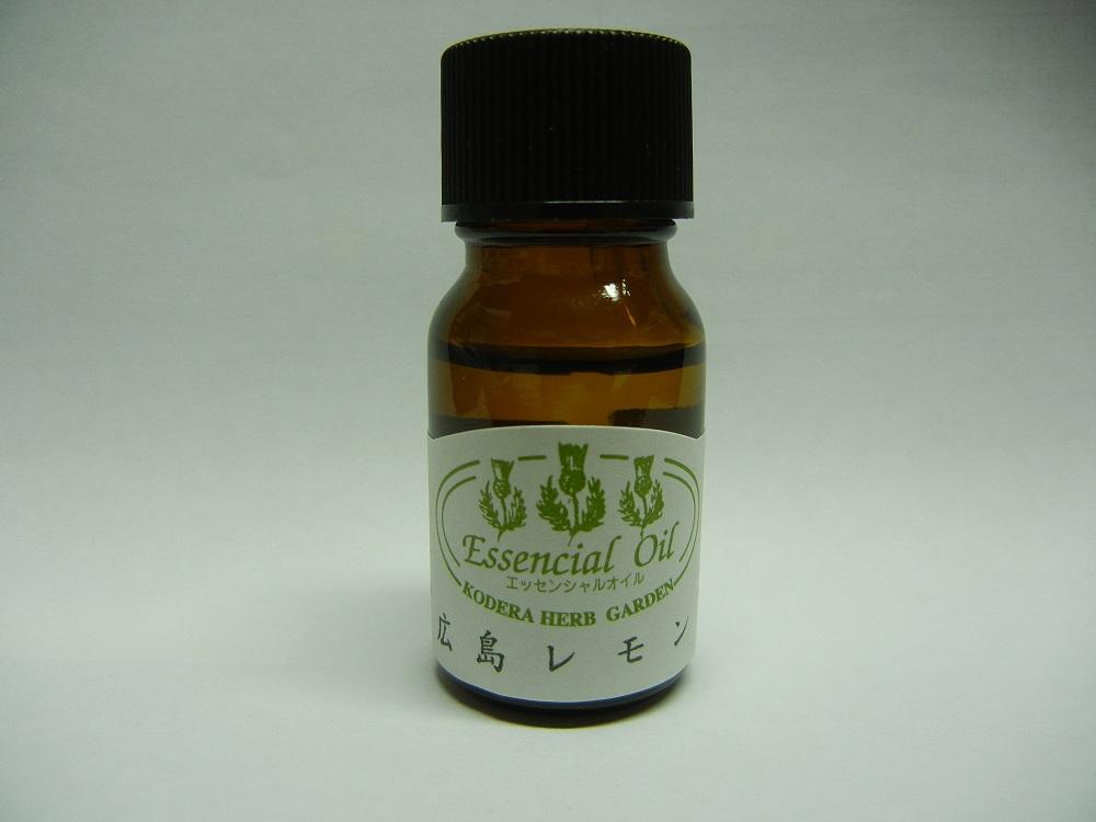 エッセンシャルオイル(広島レモン) 10ml