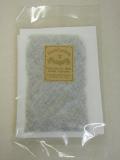 バスハーブ(浴用剤)・ラベンダー 10g