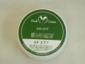 ハーブクリーム(スキンケア)66g