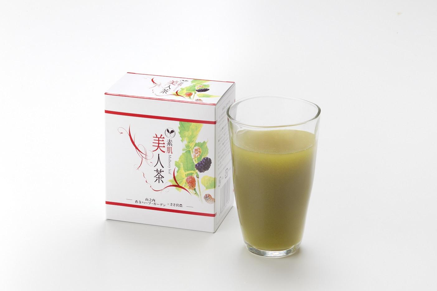 素肌美人茶(パウダータイプ) 30包