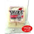 切り餅 (みやこがね) 750g(約16切)