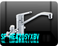 SH-HB420SYXBX