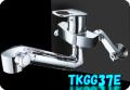 TKGG37E