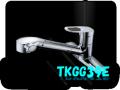 TKGG39E