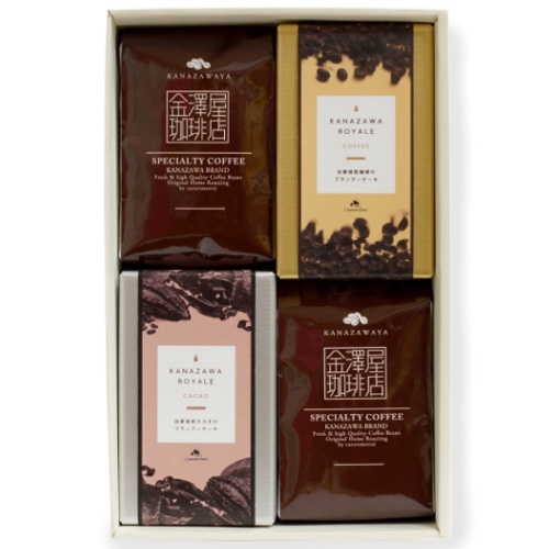 金澤屋ブレンド2種&金澤ロワイヤルブランデーケーキ2個ギフトセット