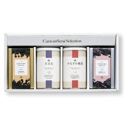 [母の日ギフト]<全国送料無料>特製金沢ブレンドコーヒー2種&金澤ロワイヤルブランデーケーキ2種ギフト