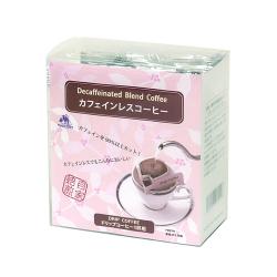 カフェインレスのコーヒードリップバッグのご注文はコーヒー通販金沢屋コーヒー店で!