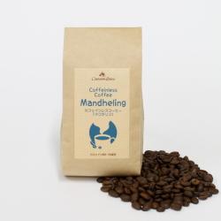 カフェインレス・マンデリン/200g