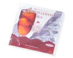 水出しコーヒーバッグ・極み(2パック入)