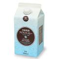 アイスコーヒーのご注文はコーヒー専門店金沢屋コーヒー店の美味しいアイスコーヒーがお勧めです!