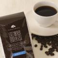 ブレンドコーヒー豆 百万石ブレンド 200グラム 1,050円