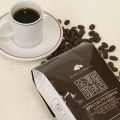 コーヒー豆010