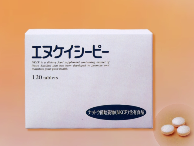 エヌケイシーピー 120粒