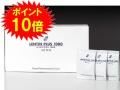 BioBran レンチンプラス 1000 (105包)