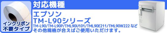 ブラザー TD-4000/4100N