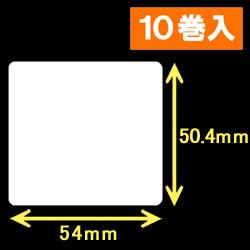 ��̵�ϥ����ޥ��٥��54mm��50.4mm��1������1200�硡1Ȣ10������