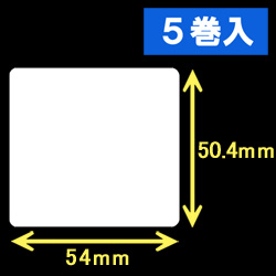��̵�ϥ����ޥ��٥��54mm��50.4mm��1������1200�硡1Ȣ5������