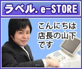 店長日記はこちらをクリック!!