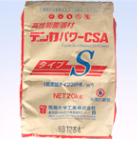 デンカパワーCSA(水和熱抑制型)タイプR