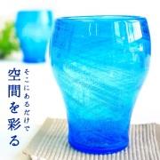 琉球ガラスのビアグラス/海の泡丸口ビアグラス
