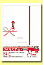 オキナOA対応タトウ 祝いA4