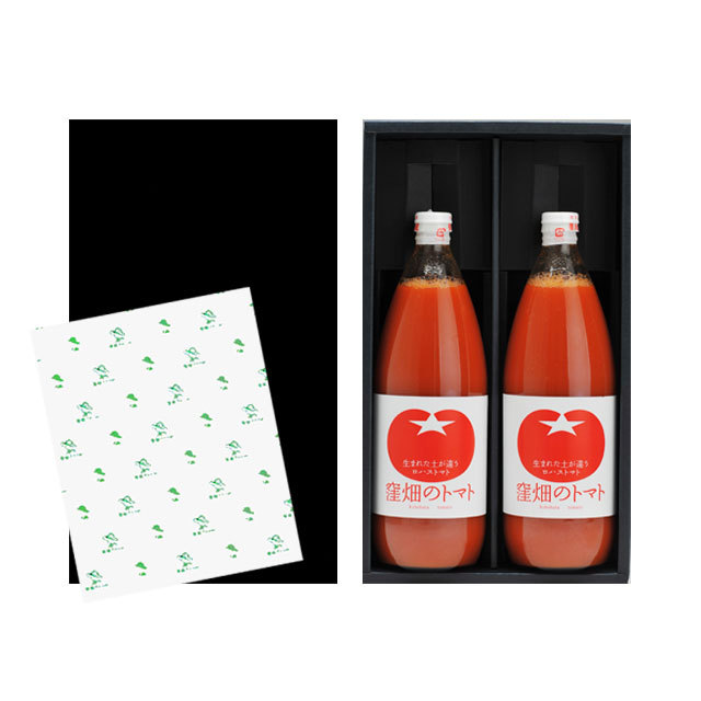 【オリジナルギフト】完熟トマトジュース1000ml×2本セット ★贈物や旬のギフトなどにもご利用ください★