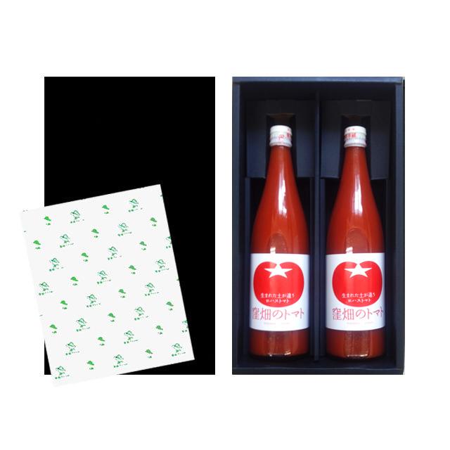 【オリジナルギフト】完熟トマトジュース720ml×2本セット ★贈物や旬のギフトなどにもご利用ください★