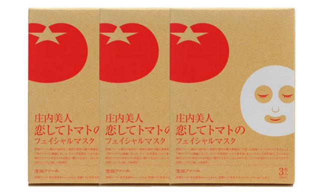 【香料不使用 天然の香り!】ほんのり香る トマトのうるおいマスク<3箱セット(1箱3枚入)>