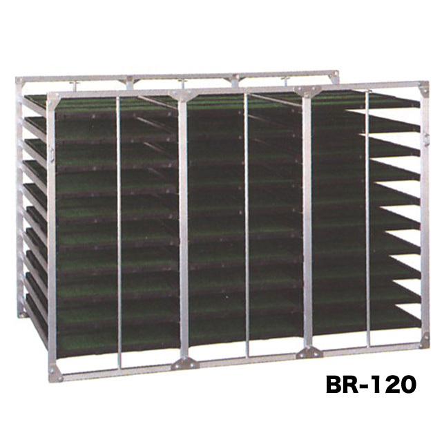 【昭和ブリッジ】アルミ苗箱収納棚 BR-120 苗コン