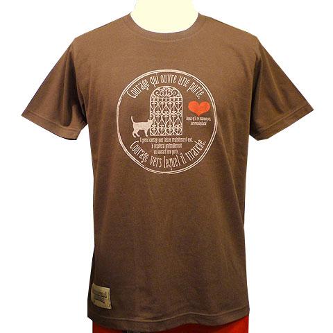 ストレイキャットTシャツ ブラウン フロント
