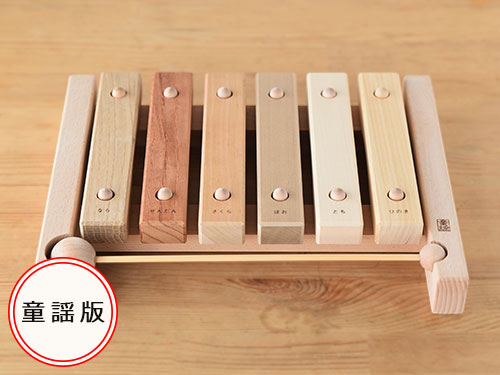 小さな森の合唱団(童謡版) -木琴-/OakVillage