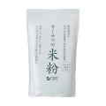 米粉 有機米 無農薬 オーサワ 通販