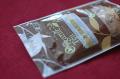 有機黒豆茶 ティーパック