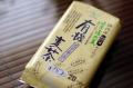 有機麦茶 国産 通販