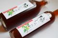 梅のしろっぷ 梅のシロップ 通販