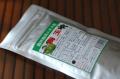 梅肉エキス粒梅玉90g 健康食品