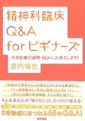 ��������Q&A for �ӥ��ʡ�����������Ťε��䡦Ǻ�ߤˤ����ޤ�!