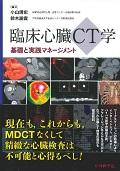 ����¡CT��-���äȼ����ޥ͡�������