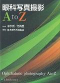 ��'̿����� A to Z
