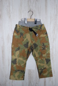 highking gaid cropped pants カモフラ(100〜160センチ)