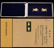 将軍家代々仕えた名金工金無垢一疋獅子図目貫『後藤』保存刀装具