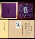超希少名品 数珠透鍔『羽黒』保存刀装具 室町期