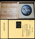 牛図鍔銘『克寿作』保存刀装具