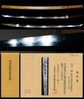 京三品派代表工初代『伊賀守金道』傑作特別保存刀剣