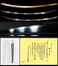 重要美術品もある希少名工在銘『為長』重要刀剣鎌倉期腰反り奇跡の現存唯一生茎最高傑作