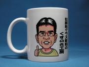マグカップ(似顔絵1名様用)