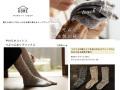 ナチュラルソックス 日本製にこだわった靴下 HOME やわらかコットン つぶつぶ太リブソックス