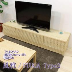 ■ 風雅/FUUGA Type2 テレビボード W1800(ホワイトアッシュ‐スリット)