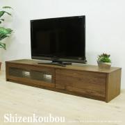 SW テレビボード180 (ウォルナット)